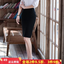 skirt Summer 2020 4XL 5XL S M L XL 2XL 3XL Mid length dress commute Natural waist Suit skirt Solid color Type O 30-34 years old More than 95% Han Qiao polyester fiber Ol style Polyester 96% polyurethane elastic fiber (spandex) 4% Pure e-commerce (online only)