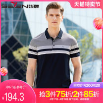 T-shirt Fashion City thin 165 170 175 180 185 190 195 200 Seven seven Short sleeve Lapel standard Other leisure summer Cotton 100% middle age routine Business Casual Summer 2020 stripe Brand logo