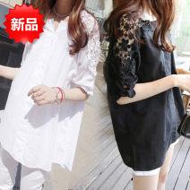 Dress autonomy Short sleeve Korean version Medium and long term summer V-neck Solid color nylon White, black S. M, l, XL, XXL, XXXL, XXL