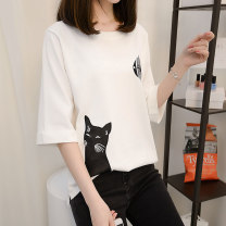 T-shirt S M L XL Summer of 2018 elbow sleeve Crew neck easy Regular routine commute other 96% and above Korean version other Animal pattern mosaic Bei Xueli Stitching embroidery Other 100% Pure e-commerce (online only)