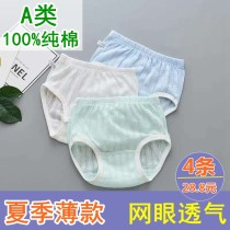 underpants Pure cotton (100% cotton content) Other / other 90cm (15-20jin) 100cm (20-28jin) 110cm (26-35jin) 120cm (33-42jin) 130cm (42-52jin) Cotton 100% summer 1-3 years old 3-5 years old 5-7 years old Class A one thousand two hundred and thirty-four Moisture absorption and perspiration at home