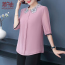Middle aged and old women's wear Summer 2021 Pink (single top) pink (single top + wide leg pants) 1 2 XL [recommended weight within 100 kg] 2XL [recommended weight 100-115 kg] 3XL [recommended weight 115-130 kg] 4XL [recommended weight 130-145 kg] 5XL [recommended weight 145-155 kg] other sizes suit