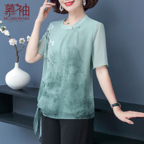 Middle aged and old women's wear Summer 2021 Green (single top) green (single top + wide leg pants) 1 2 XL 2XL 3XL 4XL 5XL other sizes fashion suit easy Two piece set Flower and bird pattern 40-49 years old Socket thin Crew neck have cash less than that is registered in the accounts routine 11135T