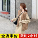 Dress Spring 2021 Brown coffee vest JH Khaki dress JH suit JH S M L XL 2XL 3XL 4XL longuette Two piece set Long sleeves commute Crew neck High waist Solid color Pencil skirt routine 18-24 years old Eileen Korean version 10-21C8512 More than 95% other Viscose (viscose) 100%