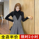 Dress Spring 2021 Suit JH black sweater JH suspender skirt JH S M L XL 2XL 3XL 4XL Short skirt Two piece set Long sleeves commute Crew neck High waist Solid color Socket Ruffle Skirt routine camisole 18-24 years old Eileen Korean version twelve - 4C8481 + MYC5107 - XX More than 95% nylon
