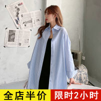 Women's large Spring 2021 Blue shirt [single piece] black suspender skirt [single piece] shirt + suspender skirt [suit] Vest / sling Two piece set commute Self cultivation moderate Cardigan Long sleeves Korean version other routine routine 8-31AX139+X3580 Eileen 18-24 years old Short skirt
