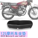 Other personal articles for driving achieve immediate victory Honda logo flying eagle logo cushion leather Ut12AdJ3