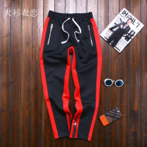 Casual pants Love in big clothes Youth fashion Black with big red S M L XL 3XL 4XL 5XL 6XL 7XL 8XL XXL XS routine trousers Other leisure Self cultivation get shot spring Large size tide 2018 Medium high waist Little feet Polyester 92.2% polyurethane elastic fiber (spandex) 7.8% Sports pants