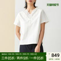 T-shirt 36 38 40 42 Spring 2020 Short sleeve V-neck Straight cylinder Regular routine commute cotton 96% and above 30-34 years old Simplicity youth Solid color OTT Lace Cotton 100% Same model in shopping mall (sold online and offline)