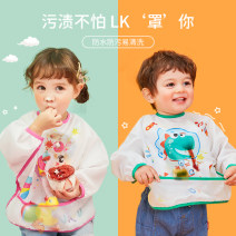 Reverse dressing yes Cartoon animation Polyester 100% Lemonkid / lemonkid polyester Class A Summer 2021 3 months 12 months 6 months 9 months 18 months 2 years 3 years old Cartoon Chinese Mainland