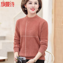 Middle aged and old women's wear Winter of 2019 M (recommended 80-100kg), l (recommended 100-120kg), XL (recommended 120-130kg), 2XL (recommended 130-140kg), 3XL (recommended 140-155kg), 4XL (recommended 155-170kg) fashion sweater easy singleton  Solid color 40-49 years old Socket thickening routine