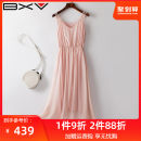 Dress Summer 2021 Pink purple red S M L XL Mid length dress singleton  Sleeveless street V-neck High waist Solid color Socket 30-34 years old bxv 21BBAO8033P More than 95% silk Mulberry silk 100% Europe and America
