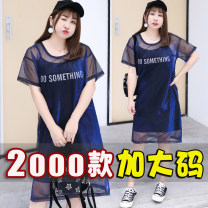 Dress Summer of 2018 XL,2XL,3XL,4XL Mid length dress Two piece set Short sleeve commute Crew neck Loose waist letter Socket A-line skirt routine camisole 25-29 years old Type H Other / other Korean version More than 95% other cotton