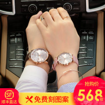 Wristwatch Mineral reinforced glass mirror Genuine Leather Stainless steel 39mm Quanguolianbao ROCOS Couple table Quartz movement domestic 3ATM 10mm