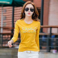 T-shirt S,M,L,XL,2XL,3XL Spring 2020 Long sleeves Crew neck Self cultivation Regular routine commute cotton 86% (inclusive) -95% (inclusive) Korean version classic Letters, solid color printing