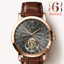 Wristwatch Lobinni / Robini National joint guarantee Mechanical movement male genuine leather domestic 5ATM Fine steel Synthetic sapphire watch mirror 10mm 40.5mm H8881 circular fashion Pointer type brand new Butterfly double button To the bottom ordinary Hollowing out Spring 2015 yes