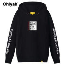 Sweater / sweater Autumn of 2018 Black red yellow light grey Pink S M L XL 2XL 3XL Long sleeves routine Socket singleton  routine Hood easy commute routine letter 18-24 years old 96% and above Ohlyah Korean version cotton Pocket print panel cotton Cotton liner Cotton 100%