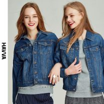 short coat Spring 2021 S M L XL blue Long sleeves have cash less than that is registered in the accounts routine singleton  Straight cylinder street other square neck Single breasted Solid color 30-34 years old HAVVA 51% (inclusive) - 70% (inclusive) Button W30251 cotton