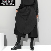 Casual pants black M L XL 2XL Autumn 2020 Ninth pants Wide leg pants Natural waist street routine YLSF-1053 Yalosiphy / yalosiphy Sticking cloth Other 100% Europe and America Asymmetry