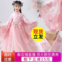 Tang costume 100 110 120 130 140 150 160 Polyester 100% female No season There are models in the real shooting routine Miss De mode other Class B other 3 years old, 4 years old, 5 years old, 6 years old, 7 years old, 8 years old, 9 years old, 10 years old, 11 years old, 13 years old, 14 years old