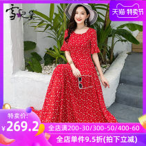 Dress Summer 2020 Red flower S M L XL XXL XXXL longuette singleton  Short sleeve commute Crew neck middle-waisted Broken flowers Socket Big swing pagoda sleeve Others 30-34 years old Type A Snow Princess lady Ruffle pleated zipper print More than 95% Chiffon polyester fiber Polyester 98% other 2%