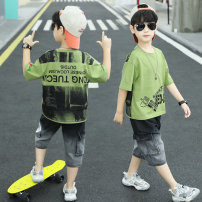 suit extremely Quality assurance of bean green orange white coffee color factory 110cm 120cm 130cm 140cm 150cm 160cm male summer leisure time Short sleeve + pants 2 pieces Thin money There are models in the real shooting Socket nothing other children Learning reward ZZ--BT02011M Class B Other 100%