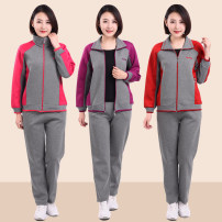 Sports suit Other / other female Long sleeves Polo collar trousers Cardigan Autumn of 2018 Sports & Leisure Sports life Cotton polyester