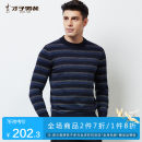 T-shirt / sweater Tries / talent Fashion City Black dark blue 165/84A 170/88A 175/92A 180/96A 185/100A routine Socket Half high collar Long sleeves Slim fit Youthful vigor youth routine other Autumn of 2019 wool blend  other 30% and below