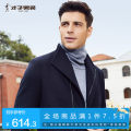 woolen coat Dark green black 165/84Y 170/88Y 175/92Y 180/96Y 185/100Y Tries / talent other T39197E0171 Polyester 59% wool 27.3% cotton 13.7% Autumn of 2019 have more cash than can be accounted for go to work Self cultivation Same model in shopping mall (sold online and offline) youth Lapel