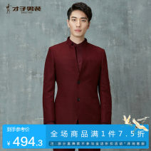 man 's suit Bright red Tries / talent other routine 165/84Y 170/88Y 175/92Y 180/96Y 185/100Y 2086E0471 Polyester 70% viscose 30% Autumn of 2018 Self cultivation Double breasted wedding Back middle slit youth Long sleeves Four seasons routine Business Casual Formal dress stand collar other Solid color