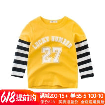 T-shirt spring and autumn Korean version No model in real shooting nothing 3701 Class A other neutral 27KIDS 12 months, 9 months, 18 months, 2 years old, 3 years old, 4 years old, 5 years old, 6 years old, 7 years old, 8 years old, 9 years old, 10 years old, 11 years old, 12 years old other Crew neck