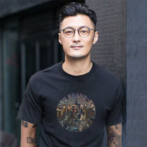 T-shirt Youth fashion routine S. M, l, XL, 2XL, 3XL, full store 2 pieces minus 10, full store 3 pieces minus 20, 4XL Chinese Classics Short sleeve Crew neck easy Other leisure Four seasons HD000141 Cotton 100% youth routine tide Cotton wool 2018 other printing cotton other No iron treatment