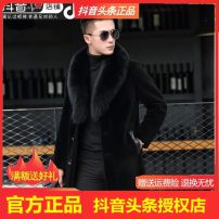 leather clothing other Tiktok, black, vibrant, head of the volcano, the same way, the freight insurance. M suggests 100-120 kg, l 120-135 kg, XL 135-150 kg, 2XL 150-165 kg, 3XL 165-180 kg, 4XL 180-195 kg and 5XL 195-220 kg have more cash than can be accounted for leather and fur Lapel Single breasted