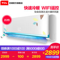air conditioner Heating and cooling auxiliary Two Constant speed Level 3 white 20㎡-32㎡ Wall mounted TCL KFRd-50GW/LB13 Effective two thousand and nine trillion and ten billion seven hundred and three million three hundred and sixty-three thousand and eight TCL Group Co., Ltd KFRd-50GW/LB13