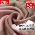 Scarf / silk scarf / Shawl wool Spring and autumn and winter female Scarves / scarves keep warm Korean version rectangle Youth and middle age lattice 70cm 200cm More than 96% NGGGN NU34X82972 Autumn 2016 other