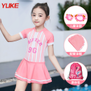 Children's swimsuit / pants Yuke L (recommended height 90-100cm) XL (recommended height 100-110cm) 2XL (recommended height 110-120cm) 3XL (recommended height 120-130cm) 4XL (recommended height 130-140cm) 5XL (recommended height 140-150cm) 6xl (recommended height 150-160cm) (with chest pad) female no