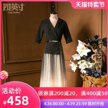 Dress Spring 2021 black S M L XL Mid length dress 35-39 years old Four inches / 4 inches More than 95% polyester fiber Polyester 100%
