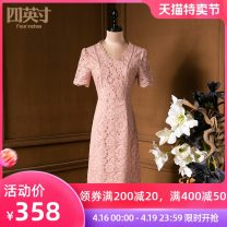 Dress Spring 2021 Pink S M L XL Mid length dress 35-39 years old Four inches / 4 inches 31% (inclusive) - 50% (inclusive) polyester fiber
