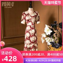 Dress Summer 2021 Blue red S M L XL Mid length dress 35-39 years old Four inches / 4 inches 51% (inclusive) - 70% (inclusive) polyester fiber Polyester 70% Silk 30%