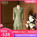 Dress Spring 2021 green S M L XL Mid length dress 35-39 years old Four inches / 4 inches More than 95% polyester fiber Polyester 100%