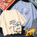 T-shirt Female s female m female l female XL female 2XL Summer 2021 Short sleeve Crew neck easy have cash less than that is registered in the accounts routine commute cotton 96% and above 18-24 years old Korean version youth Chu Yi CYDKDX-524072 printing Cotton 100% Pure e-commerce (online only)