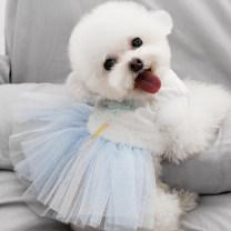 Pet clothing / raincoat Dog Dress XS [about 1-3 kg] s [about 5 kg] m [about 7 kg] l [about 8-10 kg] XL [about 10-13 kg] Le Shuang pet leisure time Pink Blue
