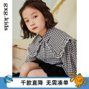 shirt Black and white a black and white B gxg kids female 110/56 120/60 130/64 140/64 150/68 spring and autumn Long sleeves lattice other Polyester 56.3% viscose 43.7% 12C203008A other