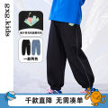 trousers gxg kids male 110/53 120/56 130/59 140/57 150/60 Black black a black B dark blue a dark blue B spring and autumn trousers leisure time There are models in the real shooting Casual pants Leather belt other Don't open the crotch Cotton 72% polyester 22% polyurethane elastane 6% 12C102009B
