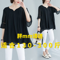 Women's large Summer 2021 black 2XL,3XL,4XL,5XL Other oversize styles commute easy thin elbow sleeve Solid color other polyester other 1959-c2 small V chiffon shirt Qi is in love Lace stitching 96% and above other other
