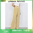 Casual pants Light yellow S XS L M Summer 2021 trousers Flared trousers Natural waist 25-29 years old YL11S6DN2000 UR Polyester 100% Same model in shopping mall (sold online and offline)