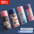 underpants male L XL XXL 3XL 4XL 5XL NGGGN 4 cotton boxer middle-waisted Cartoon Cartoon animation youth 81% (inclusive) - 95% (inclusive) Cotton fabric Antibacterial Spring 2021 Cotton 95% polyurethane elastic fiber (spandex) 5% Viscose 75% polyester 25% Pure e-commerce (online only)