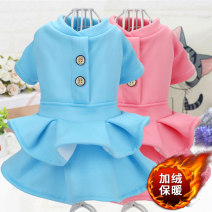 Pet clothing / raincoat currency Four legged clothes XS - suitable for about 1-3 kg s - suitable for about 3-5 kg m - suitable for about 5-7 kg L - suitable for about 8-10 kg XL - suitable for about 10-12 kg Poohlo / vinylor leisure time Double winter skirt - blue double winter skirt - Pink