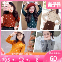 Sweater / sweater 110cm 120cm 130cm 140cm 150cm 160cm other female Grey brown yellow Beige green 1 2 3 4 5 6 7 8 9 10 11 12 13 Fuluo fan Korean version There are models in the real shooting Socket routine High collar nothing Dot Other 100% F9D8113M Class B Long sleeves Winter of 2019 winter