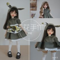 BJD doll zone suit 1/6 Over 3 years old goods in stock Full set of five
